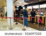 hong kong   circa november ... | Shutterstock . vector #526097320