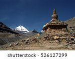 South Face of Mount Kailash in Western Tibet and ritual Buddhist structure - Stupa.
