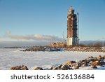 russia  saint petersburg  29... | Shutterstock . vector #526136884