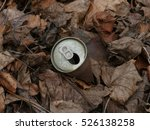 Rustiy Tin Can Outdoors