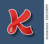 K Letter Logo. Vintage Handmade ...