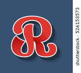 R Letter Logo. Vintage Handmade ...