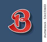 B Letter Logo. Vintage Handmad...