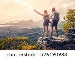 hikers with backpacks relaxing... | Shutterstock . vector #526190983