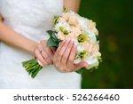 wedding manicured nail. bride... | Shutterstock . vector #526266460