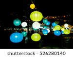 Blurred Background Of Colorful...