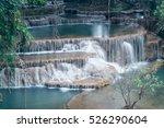 holiday beautiful dam | Shutterstock . vector #526290604