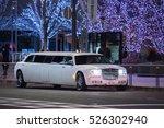 tokyo   feb 2  2015  luxurious... | Shutterstock . vector #526302940