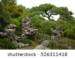 chinese style garden consists... | Shutterstock . vector #526311418