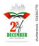 united arab emirates national... | Shutterstock .eps vector #526361770
