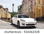 kyiv  ukraine  june 25  2015 ...   Shutterstock . vector #526362328