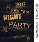 2017 gold christmas party... | Shutterstock .eps vector #526369060