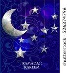 Ramadan Kareem Background  Wit...