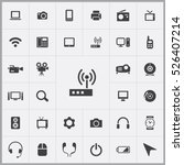 internet router icon. device...