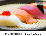set of sushi on plate | Shutterstock . vector #526413238