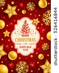 christmas greeting card with... | Shutterstock .eps vector #526416844