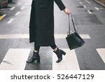 Fashion Blogger Outfit Details. ...