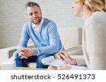 solving problem | Shutterstock . vector #526491373