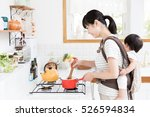 portrait of asian mother and... | Shutterstock . vector #526594834