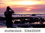 silhouette young man sunset the ... | Shutterstock . vector #526620334