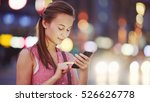 woman using smart phone at... | Shutterstock . vector #526626778