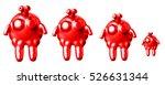 3d alien extraterrestrial  | Shutterstock . vector #526631344