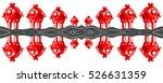 3d alien extraterrestrial  | Shutterstock . vector #526631359