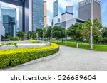 Town Square In Shenzhen China.
