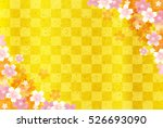 cherry japanese paper new year... | Shutterstock .eps vector #526693090