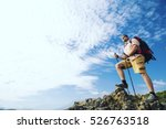 people hiking   happy hiker... | Shutterstock . vector #526763518