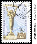 Small photo of USSR - CIRCA 1959: A stamp printed in the USSR shows image of a stature of a lady, circa 1959