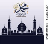 birthday of the prophet... | Shutterstock .eps vector #526815664