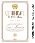 certificate or diploma template ... | Shutterstock .eps vector #526817080