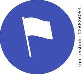 flag   Shutterstock .eps vector #526836094