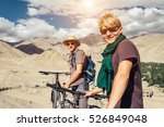 two happy smiling mountain... | Shutterstock . vector #526849048