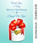 christmas wrapped gift box with ... | Shutterstock .eps vector #526881328