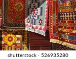 Armenian Traditional Carpets...