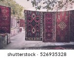 armenian traditional carpets... | Shutterstock . vector #526935328