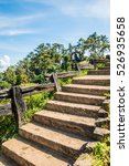 concrete stair in national park ... | Shutterstock . vector #526935658