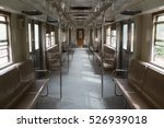 metro car interior in cairo ... | Shutterstock . vector #526939018