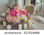 bouquet of white and pink... | Shutterstock . vector #527026888