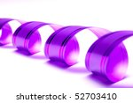 packaging band isolated on white | Shutterstock . vector #52703410