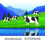 vector illustration. white cow... | Shutterstock .eps vector #527034640