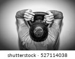 muscular man with sweat hard... | Shutterstock . vector #527114038