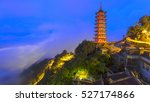 pagoda at chin swee temple ... | Shutterstock . vector #527174866