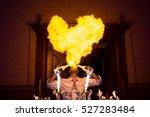bartender show in valentines day | Shutterstock . vector #527283484