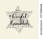 vector hand drawn greeting card ... | Shutterstock .eps vector #527288668