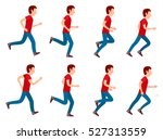 collection of running man icons.... | Shutterstock .eps vector #527313559