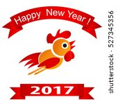 symbol of new year 2017 vector... | Shutterstock .eps vector #527345356