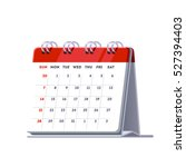 standing month lined spring... | Shutterstock .eps vector #527394403